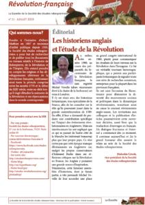 """La """"Gazette"""" de la SER"""